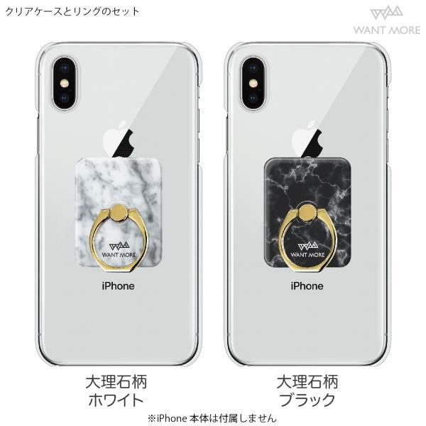iPhone XR XSMax XS X ケース クリアケース 大理石柄 リング付き|advan|08