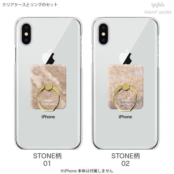 iPhone XR XSMax XS X ケース クリアケース 大理石柄 リング付き|advan|10