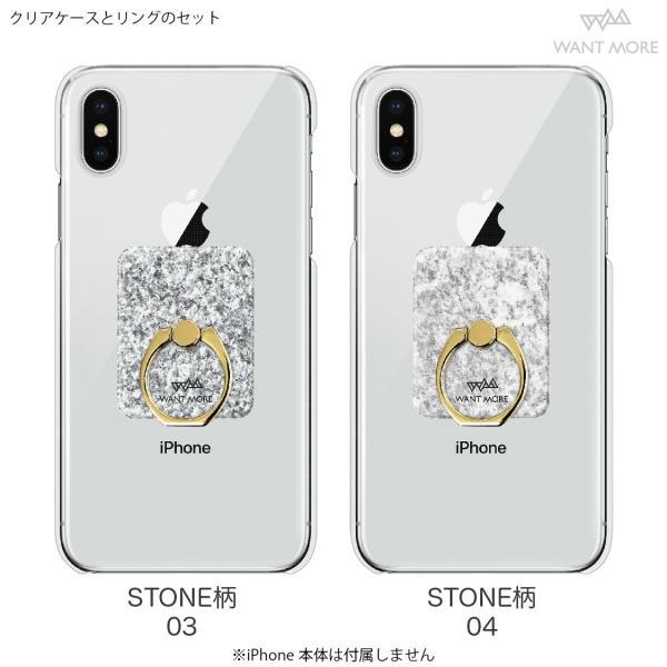 iPhone XR XSMax XS X ケース クリアケース 大理石柄 リング付き|advan|11