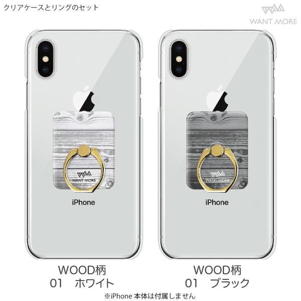 iPhone XR XSMax XS X ケース クリアケース 大理石柄 リング付き|advan|12