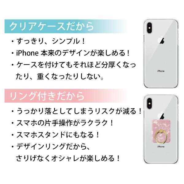 iPhone XR XSMax XS X ケース クリアケース 大理石柄 リング付き|advan|03