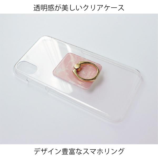 iPhone XR XSMax XS X ケース クリアケース 大理石柄 リング付き|advan|04