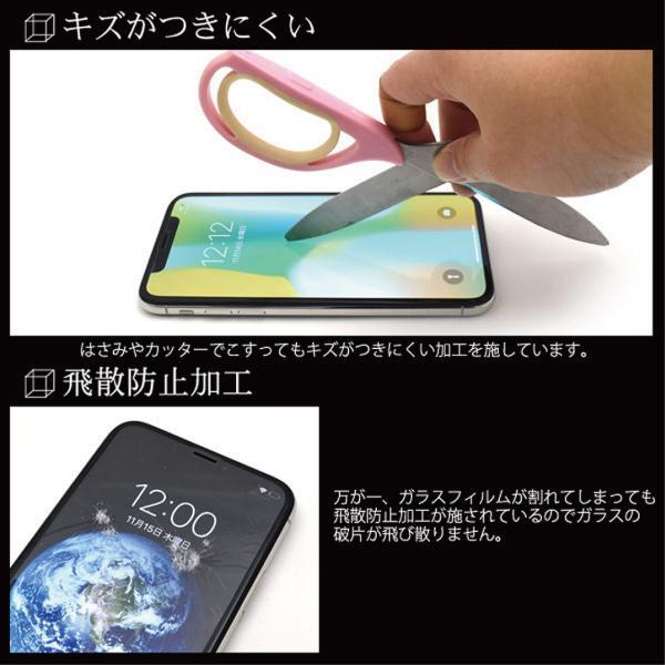 iPhoneXR iPhoneXSMax iPhoneXS iPhoneX iPhone フィルム  3D設計 強化ガラスフィルム|advan|04
