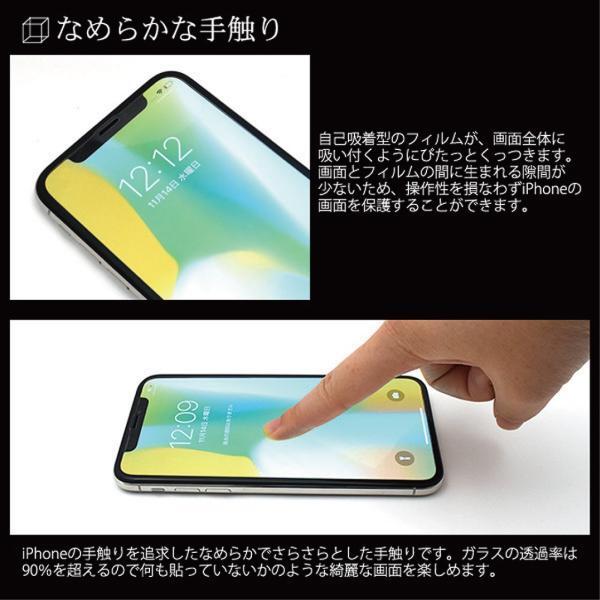 iPhoneXR iPhoneXSMax iPhoneXS iPhoneX iPhone フィルム  3D設計 強化ガラスフィルム|advan|05