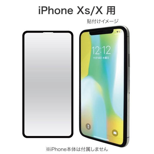iPhoneXR iPhoneXSMax iPhoneXS iPhoneX iPhone フィルム  3D設計 強化ガラスフィルム|advan|06