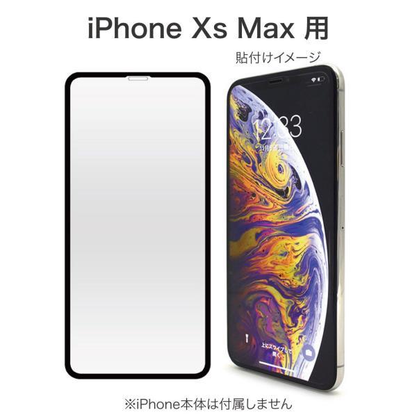 iPhoneXR iPhoneXSMax iPhoneXS iPhoneX iPhone フィルム  3D設計 強化ガラスフィルム|advan|07