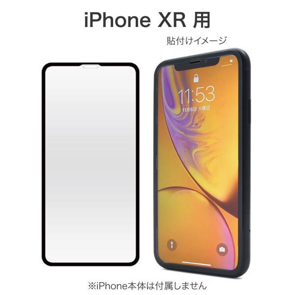 iPhoneXR iPhoneXSMax iPhoneXS iPhoneX iPhone フィルム  3D設計 強化ガラスフィルム|advan|08