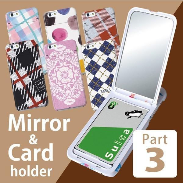 iPhone XS ケース iPhoneX iPhone8 iPhone7 ケース カード収納 鏡付き 背面収納|advan