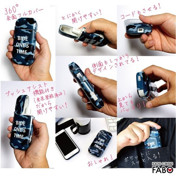 iQOSケース ハードケース 電子タバコ 全面印刷 メンズ レディース FABO|advan|03