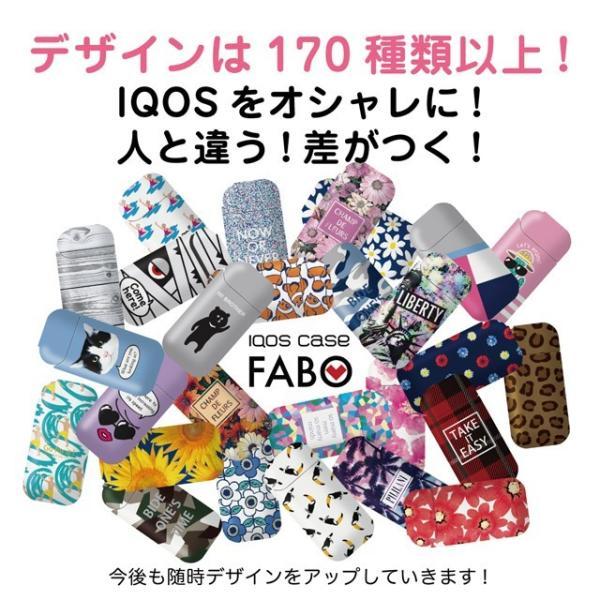iQOSケース ハードケース 電子タバコ 全面印刷 メンズ レディース FABO|advan|06