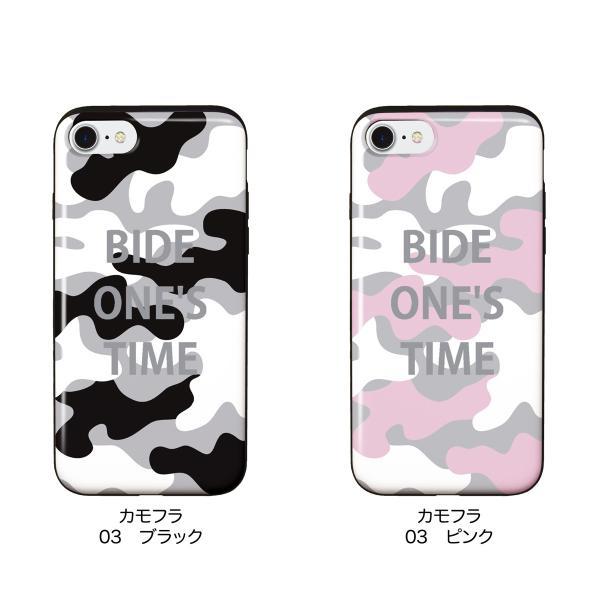 iPhone XR ケース iPhone XS XSMax X 8 7 8Plus 7Plus 6s 6 ケース 耐衝撃 カード収納 背面 迷彩 iSPACE|advan|13