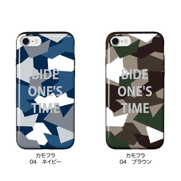 iPhone XR ケース iPhone XS XSMax X 8 7 8Plus 7Plus 6s 6 ケース 耐衝撃 カード収納 背面 迷彩 iSPACE|advan|14