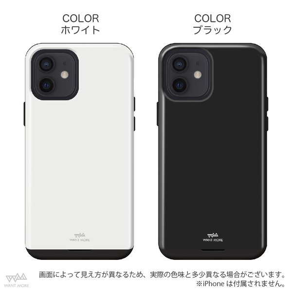 iPhone XR ケース iPhone XS ケース XSMax X 8 7 8Plus 7Plus 6s 6 耐衝撃 カード収納 背面 単色 iSPACE|advan|07