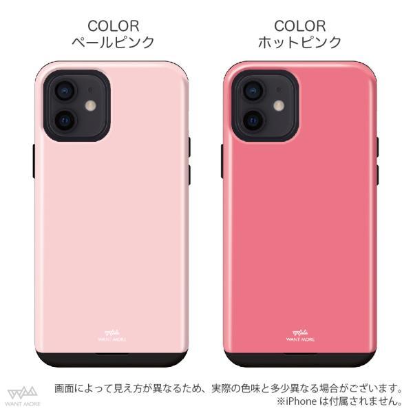 iPhone XR ケース iPhone XS ケース XSMax X 8 7 8Plus 7Plus 6s 6 耐衝撃 カード収納 背面 単色 iSPACE|advan|08