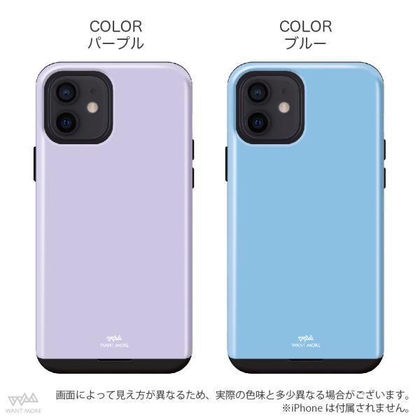 iPhone XR ケース iPhone XS ケース XSMax X 8 7 8Plus 7Plus 6s 6 耐衝撃 カード収納 背面 単色 iSPACE|advan|09