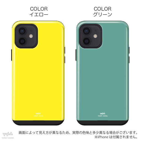 iPhone XR ケース iPhone XS ケース XSMax X 8 7 8Plus 7Plus 6s 6 耐衝撃 カード収納 背面 単色 iSPACE|advan|10