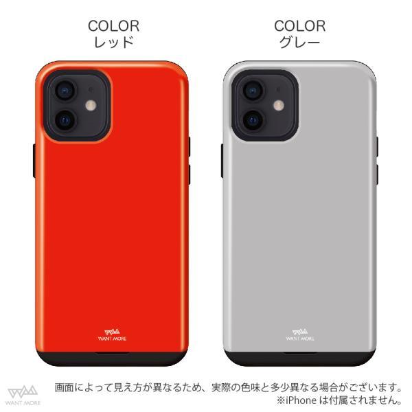 iPhone XR ケース iPhone XS ケース XSMax X 8 7 8Plus 7Plus 6s 6 耐衝撃 カード収納 背面 単色 iSPACE|advan|11