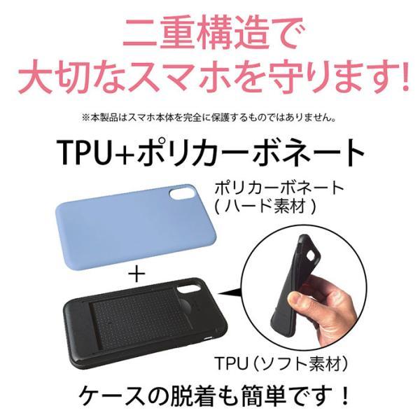 iPhone XR ケース iPhone XS ケース XSMax X 8 7 8Plus 7Plus 6s 6 耐衝撃 カード収納 背面 単色 iSPACE|advan|05