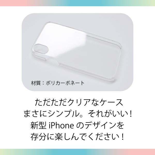 iPhoneXR iPhoneXSMax iPhoneXS iPhoneX ケース クリアケース シンプル ポイント消化|advan|03
