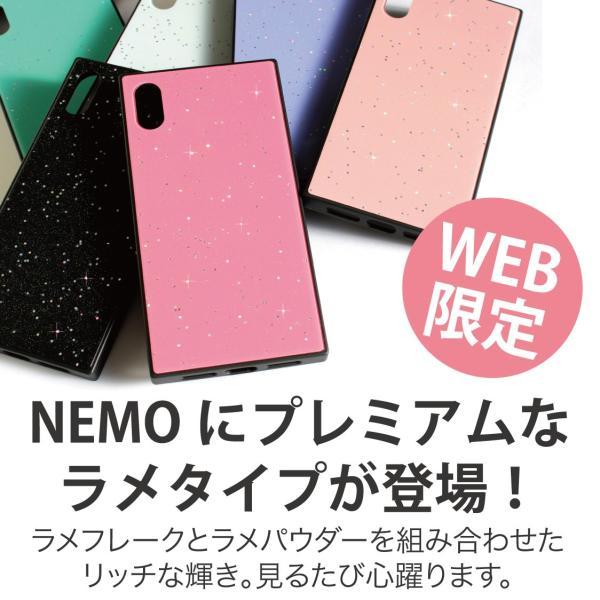 iPhone XR ケース iPhone XS ケース iPhone8 ケース iPhone XS Max X 8 7 8Plus 7Plus ケース ガラス 四角 カラー ラメ NEMO|advan|02