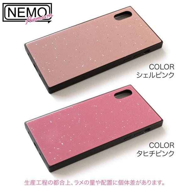 iPhone XR ケース iPhone XS ケース iPhone8 ケース iPhone XS Max X 8 7 8Plus 7Plus ケース ガラス 四角 カラー ラメ NEMO|advan|10