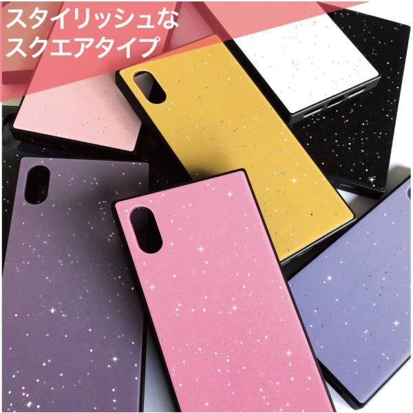 iPhone XR ケース iPhone XS ケース iPhone8 ケース iPhone XS Max X 8 7 8Plus 7Plus ケース ガラス 四角 カラー ラメ NEMO|advan|04