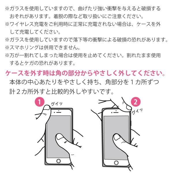 iPhone XR ケース iPhone XS ケース iPhone8 ケース iPhone XS Max X 8 7 8Plus 7Plus ケース ガラス 四角 カラー ラメ NEMO|advan|08