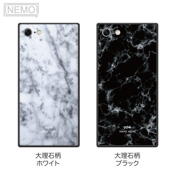 iPhone11Pro ケース スクエア iPhone8 ケース iPhone11 ケース iPhone XR ケース iPhone 11ProMax XS XSMax X 7 8Plus 7Plus ケース ガラス 大理石 NEMO advan 07