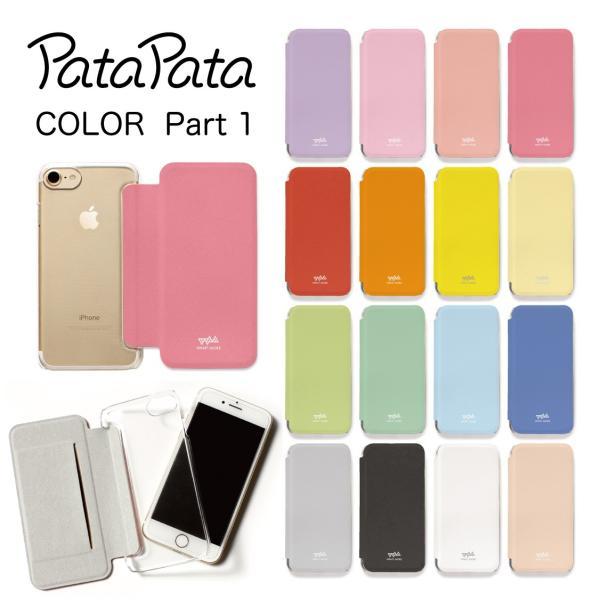 iPhone8 ケース 手帳型 iPhone11Pro ケース iPhone 11 XS X 7 8Plus 7Plus 6s 6 6sPlus 6Plus ケース カード収納 クリア カラー PataPata|advan