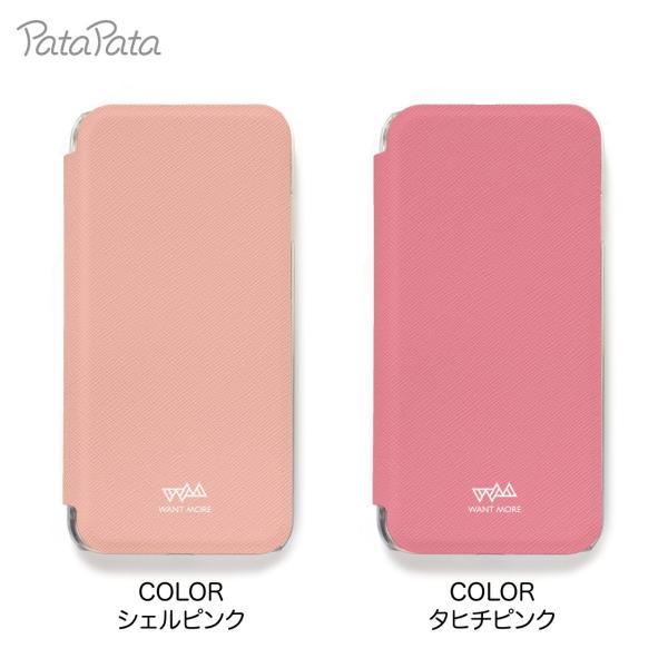 iPhone8 ケース 手帳型 iPhone11Pro ケース iPhone 11 XS X 7 8Plus 7Plus 6s 6 6sPlus 6Plus ケース カード収納 クリア カラー PataPata|advan|10