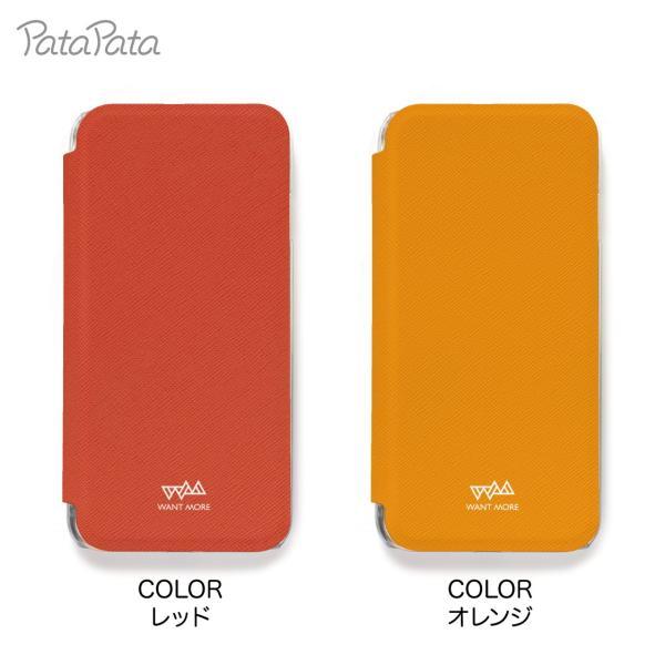 iPhone8 ケース 手帳型 iPhone11Pro ケース iPhone 11 XS X 7 8Plus 7Plus 6s 6 6sPlus 6Plus ケース カード収納 クリア カラー PataPata|advan|11