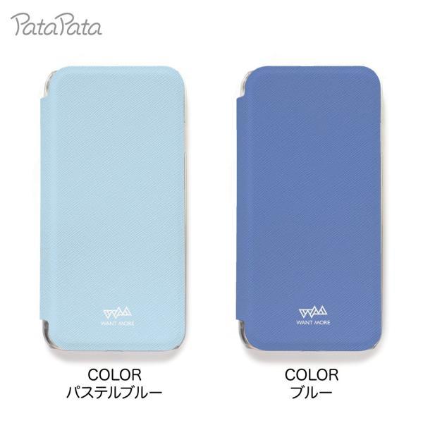 iPhone8 ケース 手帳型 iPhone11Pro ケース iPhone 11 XS X 7 8Plus 7Plus 6s 6 6sPlus 6Plus ケース カード収納 クリア カラー PataPata|advan|14