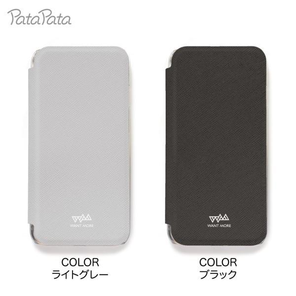 iPhone8 ケース 手帳型 iPhone11Pro ケース iPhone 11 XS X 7 8Plus 7Plus 6s 6 6sPlus 6Plus ケース カード収納 クリア カラー PataPata|advan|15