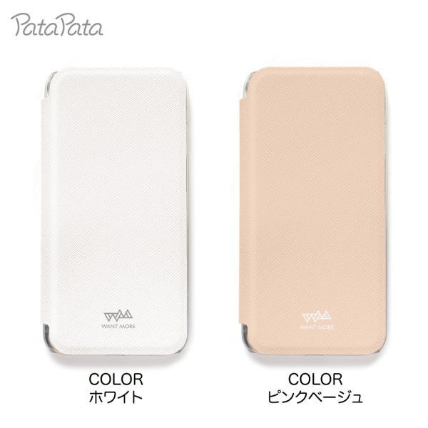 iPhone8 ケース 手帳型 iPhone11Pro ケース iPhone 11 XS X 7 8Plus 7Plus 6s 6 6sPlus 6Plus ケース カード収納 クリア カラー PataPata|advan|16