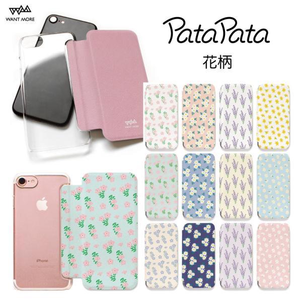 iPhone11 ケース カード収納 iPhone8 ケース iPhone 11 Pro XS X 7 8Plus 7Plus 6s 6 6sPlus 6Plus ケース 手帳型 クリア 花柄 PataPata advan