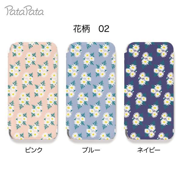 iPhone11 ケース カード収納 iPhone8 ケース iPhone 11 Pro XS X 7 8Plus 7Plus 6s 6 6sPlus 6Plus ケース 手帳型 クリア 花柄 PataPata advan 10