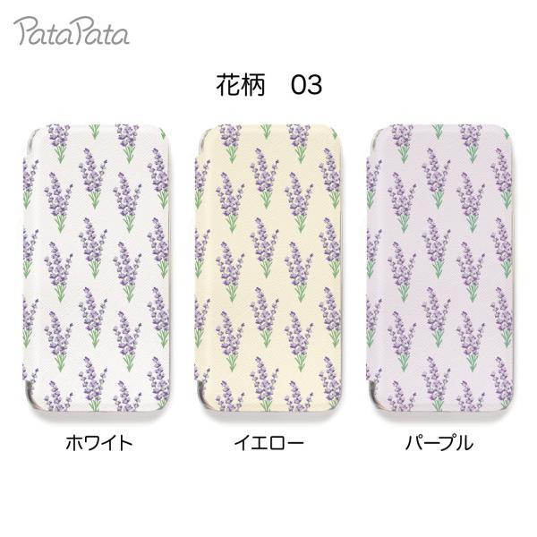 iPhone11 ケース カード収納 iPhone8 ケース iPhone 11 Pro XS X 7 8Plus 7Plus 6s 6 6sPlus 6Plus ケース 手帳型 クリア 花柄 PataPata advan 11