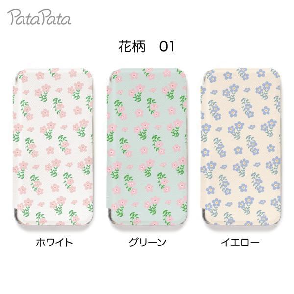 iPhone11 ケース カード収納 iPhone8 ケース iPhone 11 Pro XS X 7 8Plus 7Plus 6s 6 6sPlus 6Plus ケース 手帳型 クリア 花柄 PataPata advan 09