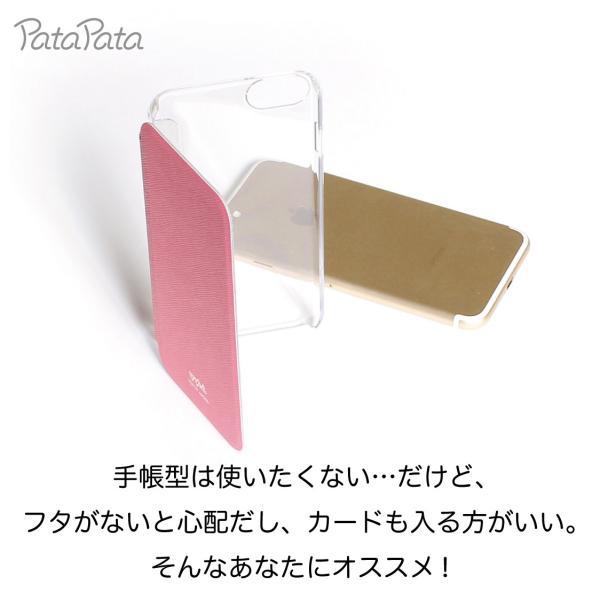 iPhone XS ケース iPhone 11 ケース iPhone 11 Pro X 8 7 8Plus 7Plus 6s 6 6sPlus 6Plus ケース 手帳型 カード収納 クリア ワンポイント PataPata|advan|02
