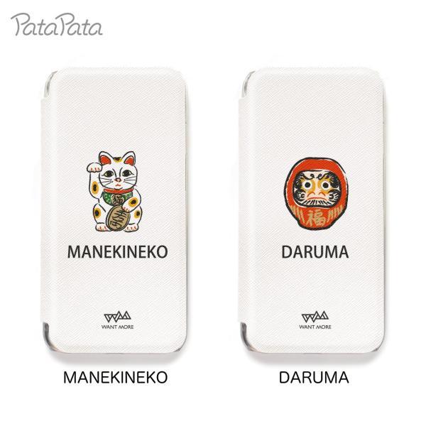 iPhone XS ケース iPhone 11 ケース iPhone 11 Pro X 8 7 8Plus 7Plus 6s 6 6sPlus 6Plus ケース 手帳型 カード収納 クリア ワンポイント PataPata|advan|13
