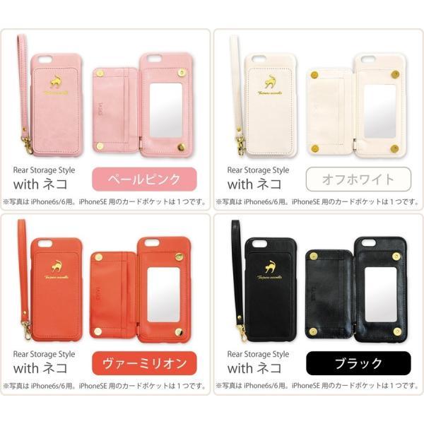 1000円ポッキリ iPhone6s iPhone6 ケース カード背面収納 鏡付き ストラップ付|advan|11