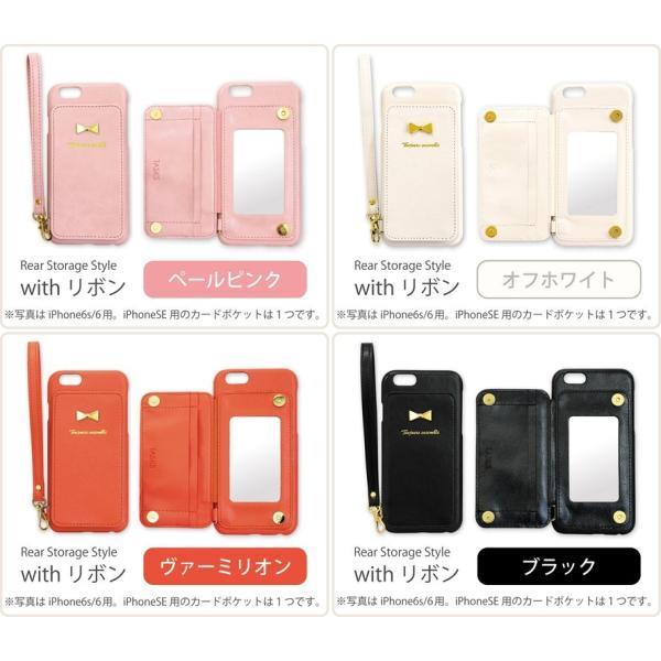 1000円ポッキリ iPhone6s iPhone6 ケース カード背面収納 鏡付き ストラップ付|advan|12