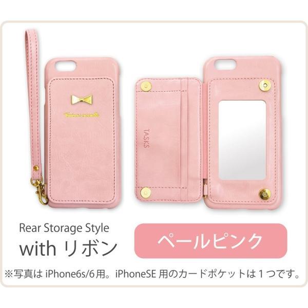 1000円ポッキリ iPhone6s iPhone6 ケース カード背面収納 鏡付き ストラップ付|advan|03