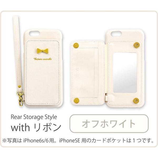1000円ポッキリ iPhone6s iPhone6 ケース カード背面収納 鏡付き ストラップ付|advan|04
