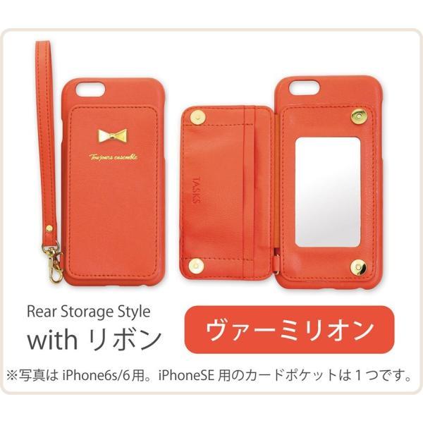 1000円ポッキリ iPhone6s iPhone6 ケース カード背面収納 鏡付き ストラップ付|advan|05