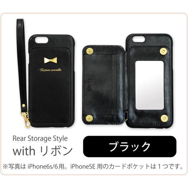1000円ポッキリ iPhone6s iPhone6 ケース カード背面収納 鏡付き ストラップ付|advan|06