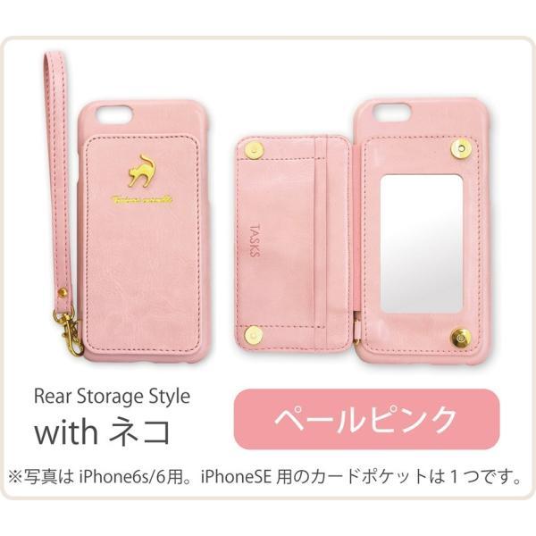 1000円ポッキリ iPhone6s iPhone6 ケース カード背面収納 鏡付き ストラップ付|advan|07