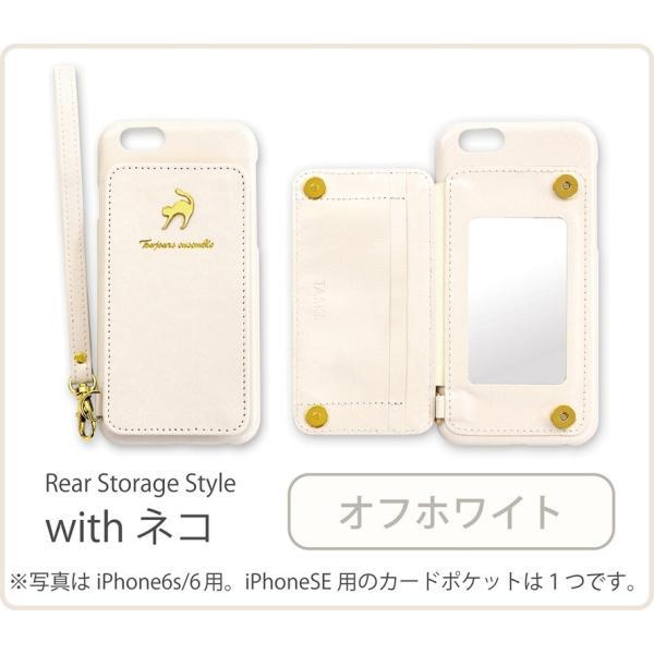1000円ポッキリ iPhone6s iPhone6 ケース カード背面収納 鏡付き ストラップ付|advan|08