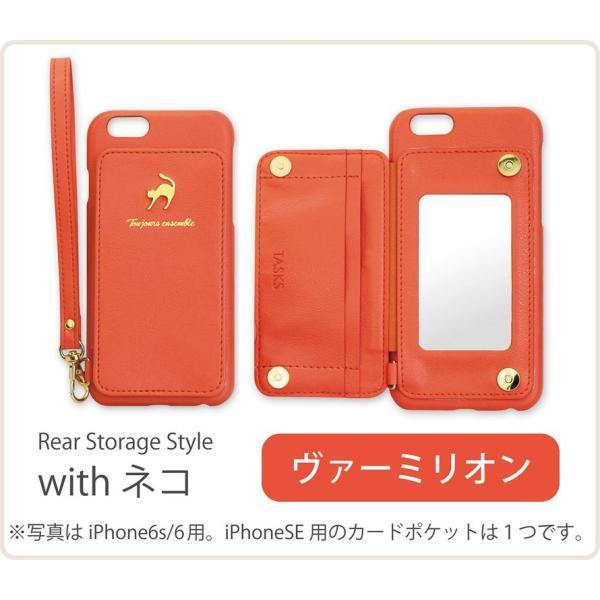 1000円ポッキリ iPhone6s iPhone6 ケース カード背面収納 鏡付き ストラップ付|advan|09