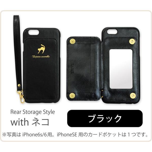 1000円ポッキリ iPhone6s iPhone6 ケース カード背面収納 鏡付き ストラップ付|advan|10